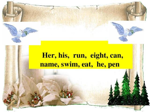 Her, his, run, eight, can, name, swim, eat, he, pen