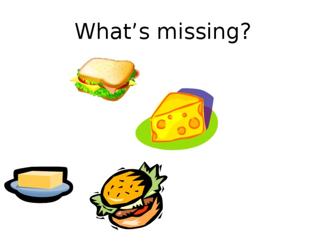 What's missing? яйц