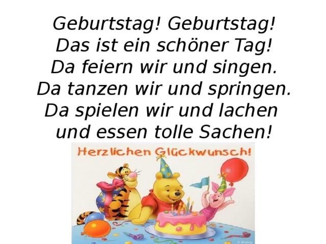 Поздравительные открытки по немецкому, лет открытка