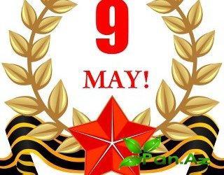 9 May Nachalnye Klassy Prochee