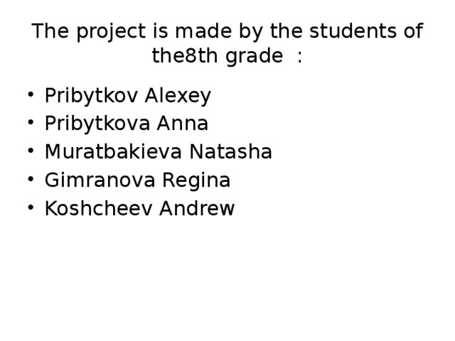 The project is made by the students of the8th grade :