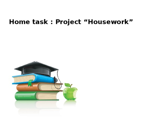 """Home task : Project """"Housework"""""""
