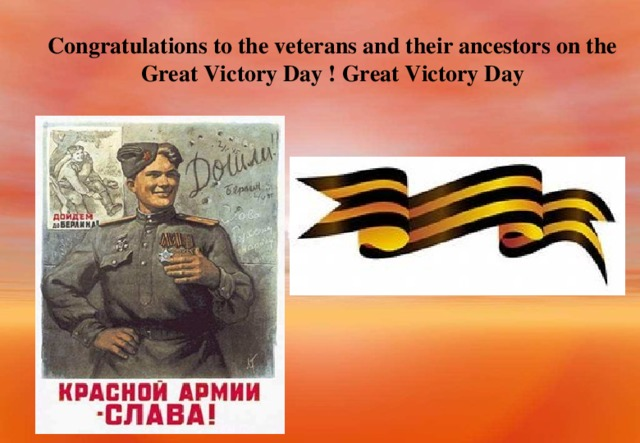 Congratulations to the veterans and their ancestors on the Great Victory Day ! Great Victory Day