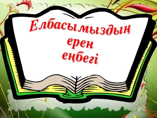 ,.үфйцф