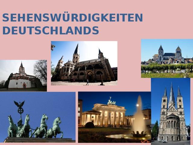 Sehenswürdigkeiten DeutschlandS