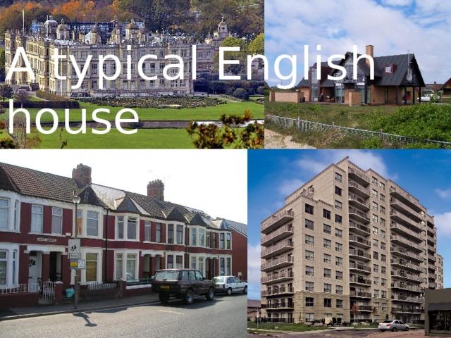 A typical English house Тема