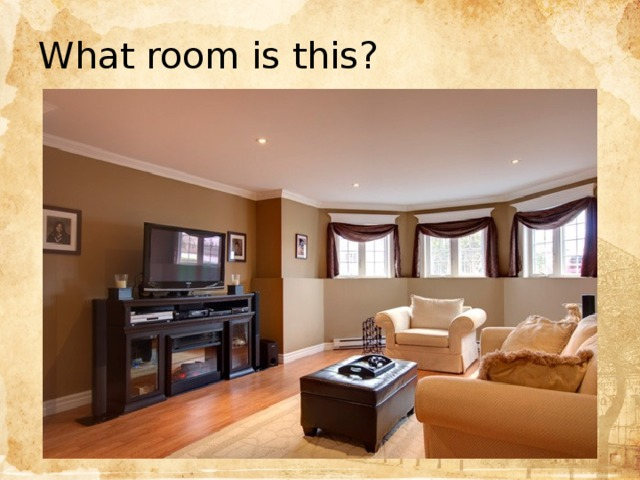 What room is this? Цель