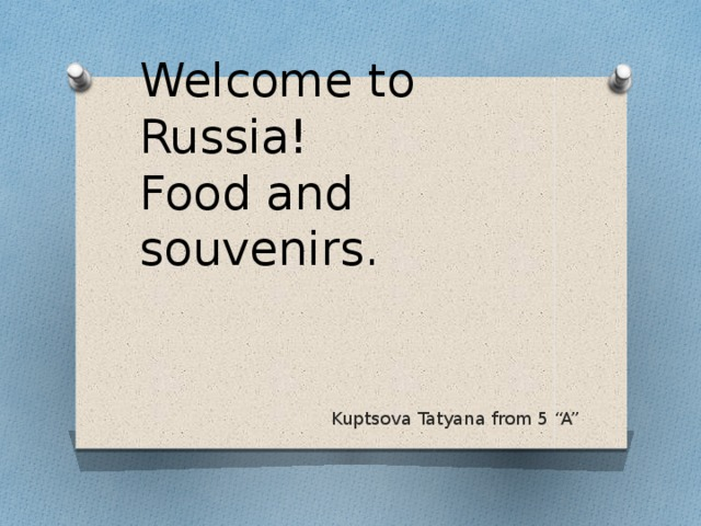 """Welcome to Russia!  Food and souvenirs. Kuptsova Tatyana from 5 """"A"""""""