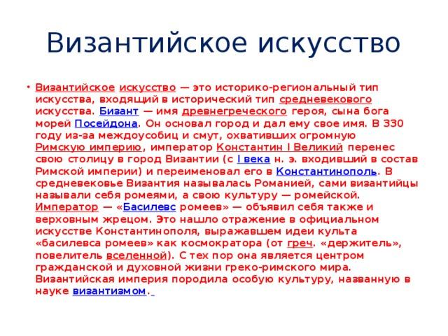 Смерть Ломоносова прервала развитие мозаичного дела в России почти на целое столетие