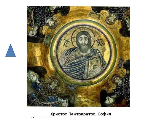 Христос Пантократор Собора в Чефалу (12 век)