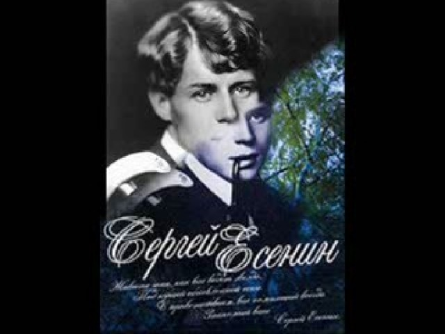 He was born in the village of Konstantinovo, Kuzmin district, Ryazan Region, on October 21st, 1895.     At the age of two he was sent to be raised in a well off family of his grandfather on myhis mother's side, who had three grown up unmarried sons, with whom he spent almost all his green years. His uncles were mischievous and daring.
