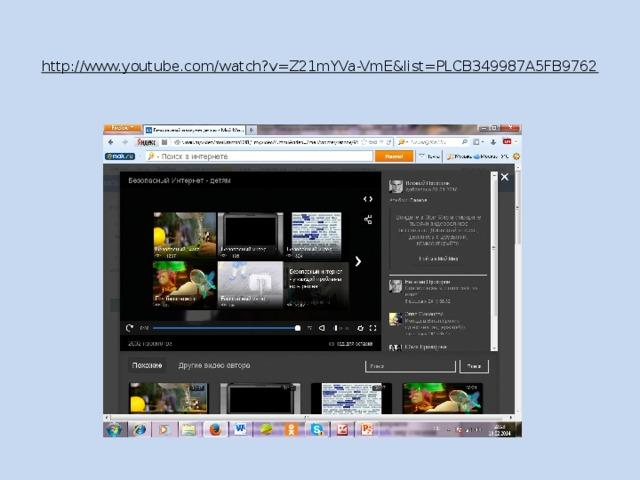 http://www.youtube.com/watch?v=Z21mYVa-VmE&list=PLCB349987A5FB9762