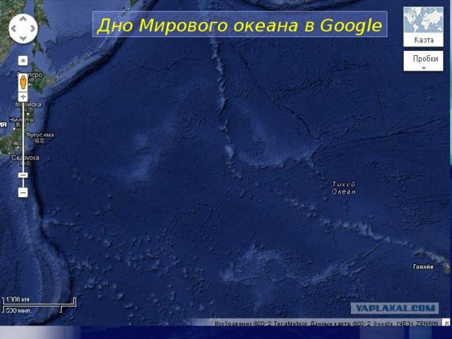 Дно Мирового океана в Google