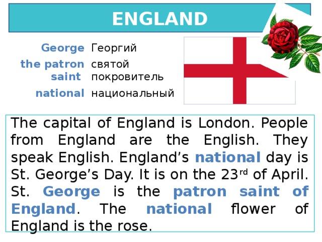 Wales England Scotland London Cardiff Edinburgh