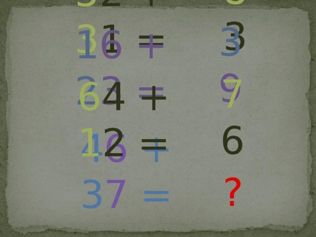 8 3 5 2 + 3 1 = 3 9 1 6 + 2 3 = 7 6 6 4 + 1 2 = ? 4 6 + 3 7 =