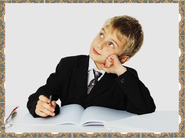 Как много может человек, овладев грамотой! Можно написать письмо, поздравление, доставив родным большую радость. Можно записать стихи, рассказ, важные наблюдения и даже создать целую книгу.