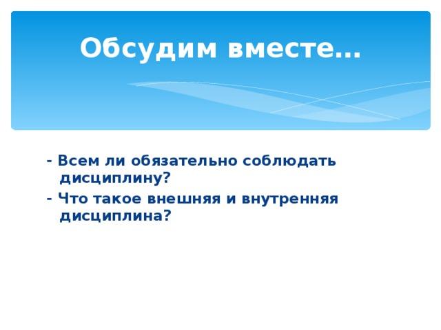 Четверостишия - Расула Гамзатова