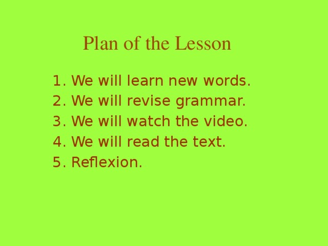 Plan of the Lesson
