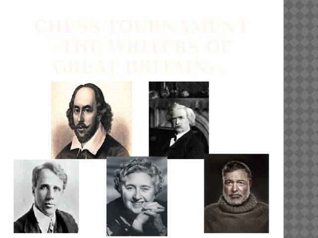 Chess tournament  «The Writers of Great Britain».