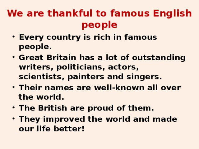 We are thankful to famous English people