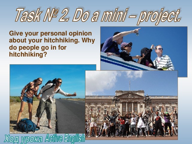 Give your personal opinion about your hitchhiking. Why do people go in for hitchhiking?