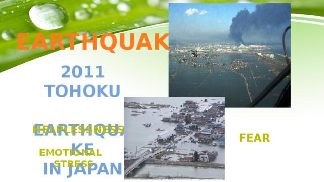 EARTHQUAKE 2011 Tohoku  earthquake  IN Japan HELPLESSNESS FEAR EMOTIONAL  STRESS