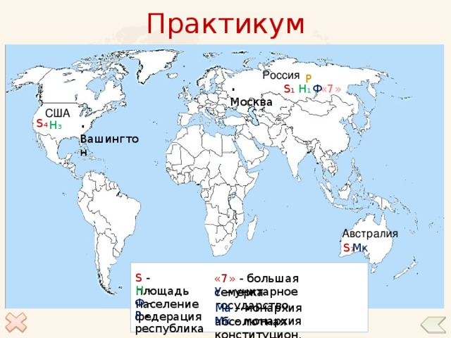 Бангладеш Бразилия Индия Кувейт Канада Катар Италия Бангладеш Бразилия Индия Кувейт Канада Катар Италия