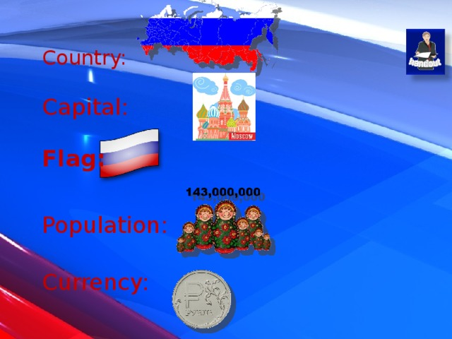 Country: Capital:  Flag: Population: Currency: Наклейки с картинками