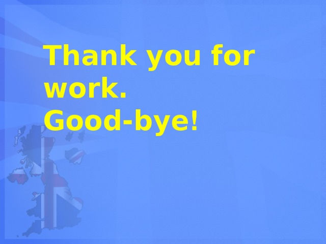 Thank you for work.  Good-bye !