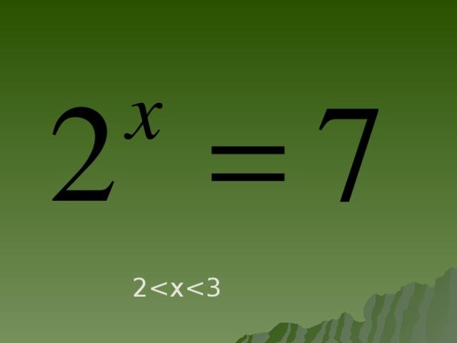 2 <x< 3