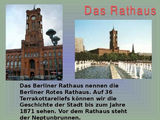 Das ist das Wahrzeichen der Stadt Berlin. Das Tor wurde im Jahre 1788-1791 von Carl Cotthard Langhans gebaut. Hier verlieft fr ü her die Stadtgrenze zu Westberlin. Hier beginnt eine der sch ö nsten Strassen Berlins Unter den Linden .