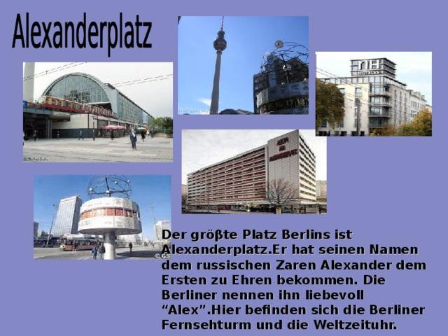 """Die Lindenstrasse ist ü ber 300 Jahre alt. Die Allee """"Unter den Linden"""" ist 1390 Meter lang und 60 Meter breit. Hier sind viele Sehensw ü rdigkeiten: die Humbold-Universit ä t, die deutsche Staatsbibliothek, das Opernhaus und andere."""