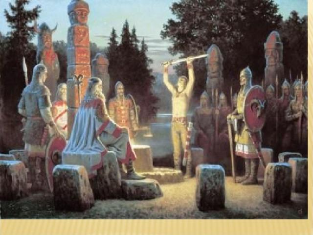 Древние славяне были язычниками. Они боготворили леса, водные источники и стихии, старались умилостивить духов, по их верованиям движущих этими стихиями, кланялись и приносили жертвы идолам, устраивали ритуальные пиршества.