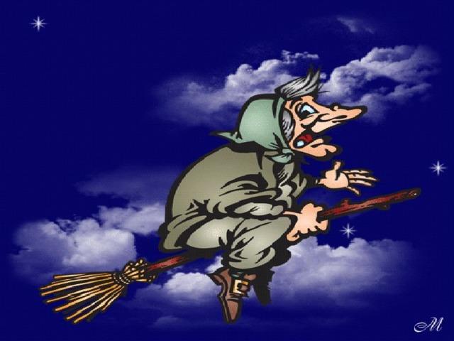 Воздушный транспорт Бабы Яги?