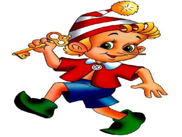 Столяр Джузеппе – Сизый нос Полено как – то в дом принёс. Он начал что – то мастерить, Полено стало говорить. Кто в том полене говорил? Кого Джузеппе мастерил?