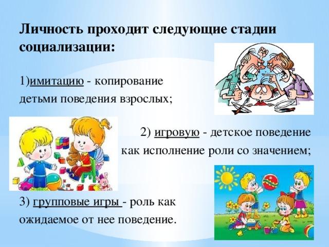 """Презентайия """"Социализация детей с ОВЗ"""" - классному ..."""