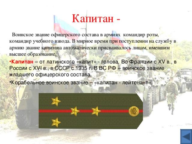Поздравления при получении звания подполковник