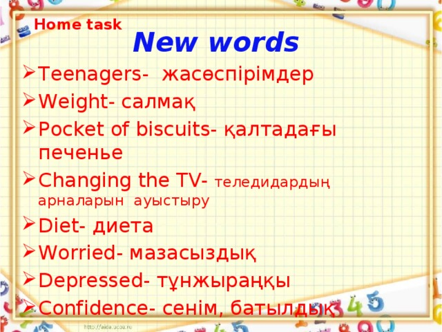 Home task New words