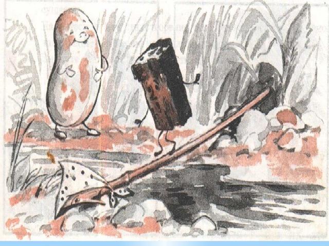 деревянная картинка уголька рисунок все хотят купить