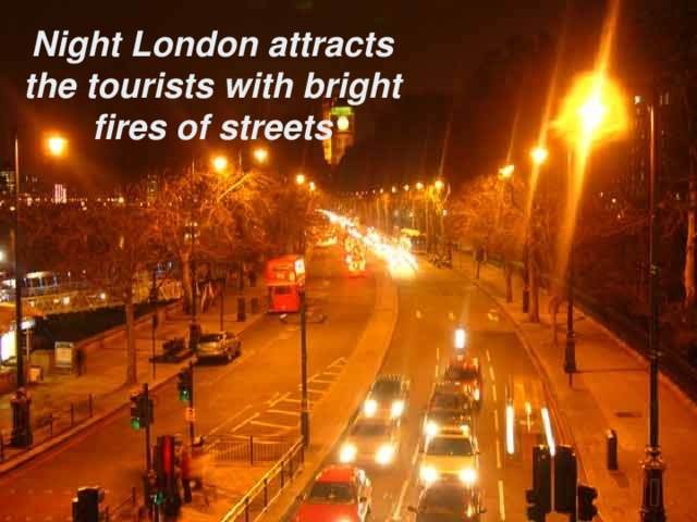 Night London attracts the tourists with bright fires of streets