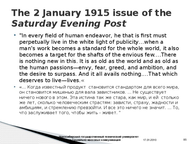 The 2 January 1915 issue of the Saturday Evening Post