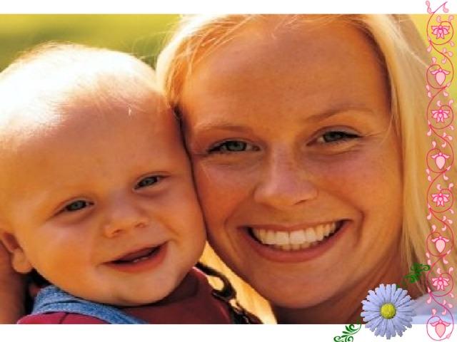 Есть такие понятия: мудрость матери , мужество матери . Люди складывают стихи о чутком сердце матери…