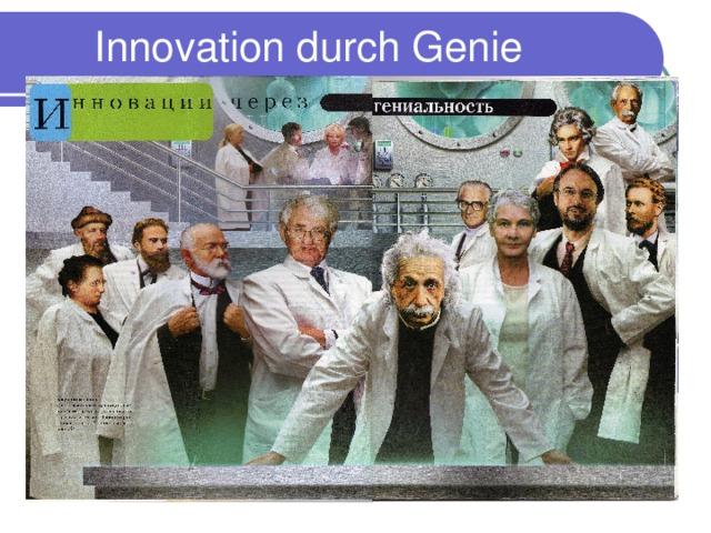 Innovation durch Genie