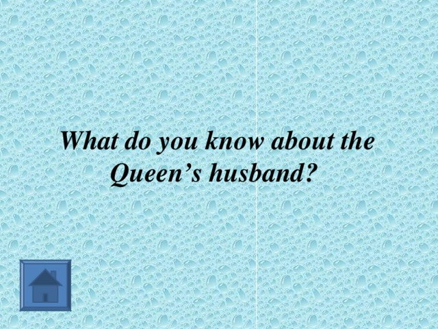What do you know about the Queen's husband?