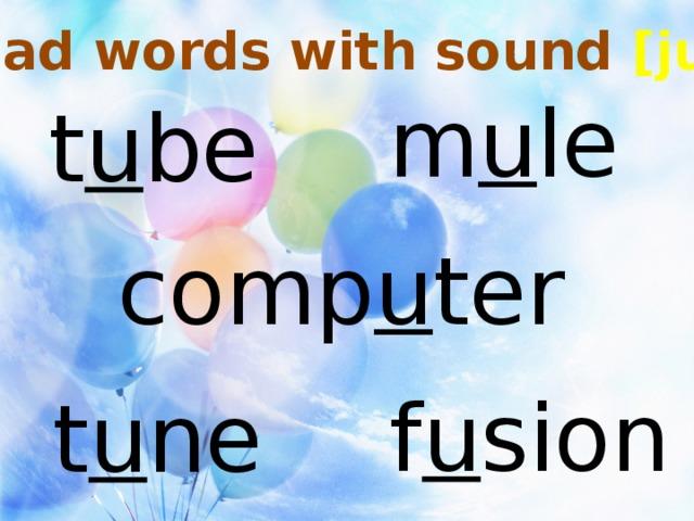 Read words with sound [ju:] m u le t u be comp u ter f u sion t u ne