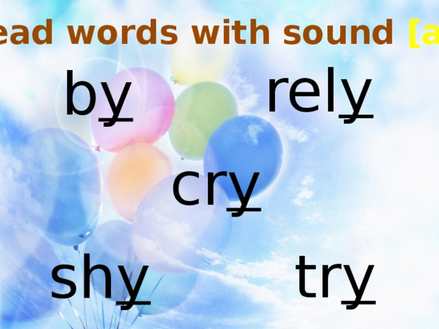 Read words with sound [ai] rel y b y cr y tr y sh y
