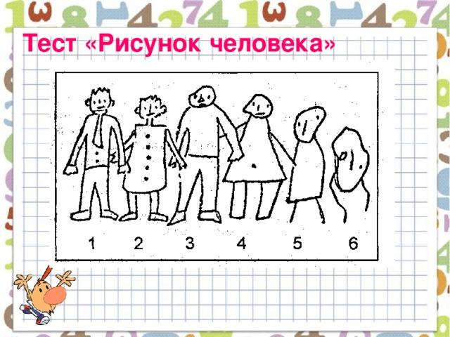 картинки тест для рисования цвет преображает