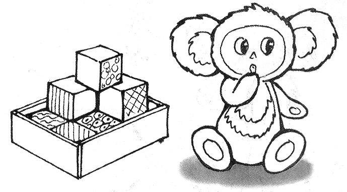 фараоны раскраска коробка с игрушками ремонте, вызовите нашего