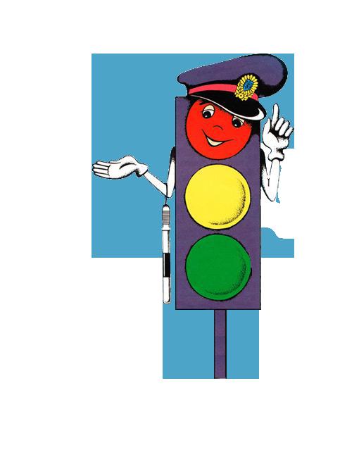 Картинки светофор пдд для детей