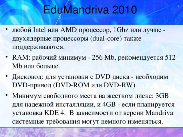 Edu M andriva 2010
